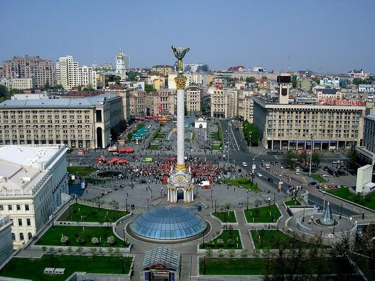 Kyiv Day Celebration